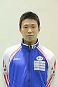 Suguru Awaji (JPN), .APRIL 23, 2012 - Fencing : .Asian Fencing Championships 2012,  .Mens Foil Individual .at Wakayama Big Wave, in Wakayama, Japan. .(Photo by Akihiro Sugimoto/AFLO SPORT) [1080]