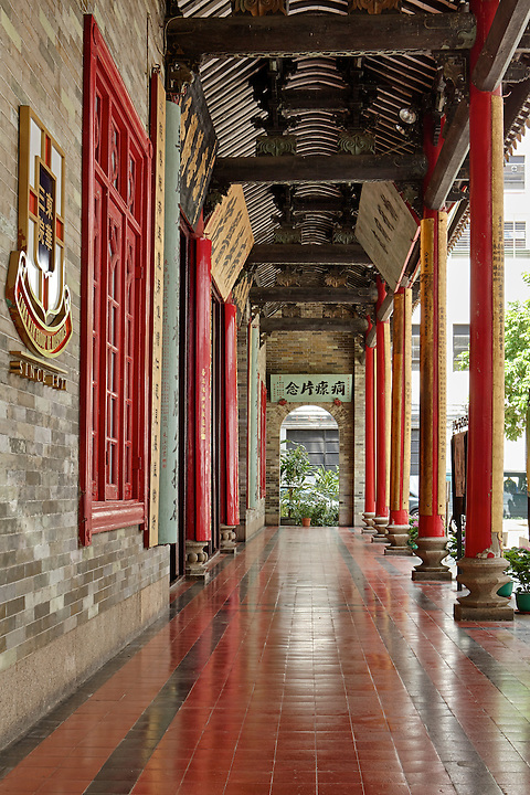 Entrance Corridor Towards East Arch, Tung Wah Museum.