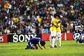 (L-R) Hernani, Emerson (BRA),JULY 3, 2011 - Football :Hernani and Marlon Bica #8 of Brazil celebrate as Naomichi Ueda (bottom) of Japan looks dejected after the 2011 FIFA U-17 World Cup Mexico Quarterfinal match between Japan 2-3 Brazil at Estadio Corregidora in Queretaro, Mexico. (Photo by AFLO)