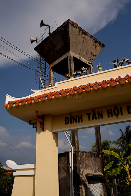 The Tan Hoi Dong private enterprise in the Tan Thoi commune.