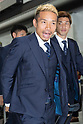 FIFA World Cup Russia 2018: Japanese team arrives in Japan