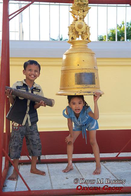 Children Playing With Bell or Tsurigane, Maha Vijaya Pagoda