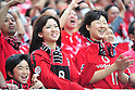 Urawa Reds fans, MAY 15th, 2011 - Football : 2011 J.League Division 1 match between Urawa Red Diamonds 1-1 Cerezo Osaka at Saitama Stadium 2002 in Saitama, Japan. (Photo by AFLO).