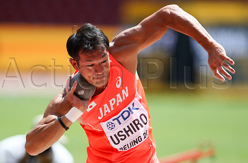 28.08.2015. Birds Nest Stadium, Beijing, China.  Keisuke Ushiro of Japan competes at the Shot Put Section of the Decathlon at the 15th International Association of Athletics Federations (IAAF) Athletics World Championships in Beijing, China, 28 August 2015.