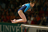 May 01, 2004; Amsterdam, Netherlands; ALINA KOZICH of Ukraine performs at 2004 European Championships Artistic Gymnastics.<br /> Mandatory Credit: Tom Theobald/ ZUMA Press.<br /> (&copy;) Copyright 2004 Tom Theobald