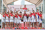 Swire Properties team are the Plate Winners of the Swire Touch Tournament on 03 September 2016 in King's Park Sports Ground, Hong Kong, China. Photo by Marcio Machado / Power Sport Images