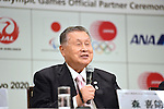 Yoshiro Mori, <br /> JUNE 15, 2015 : <br /> JAL and ANA has Press conference in Tokyo. <br /> JAL and ANA announced that it has entered into a partnership agreement with the Tokyo Organising Committee of the Olympic and Paralympic Games. With this agreement, JAL and ANA becomes the official partner. <br /> (Photo by AFLO SPORT)