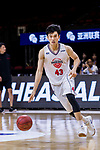 Ulsan Hyundai Mobis Phoebus vs Chiba Jets during The Asia League's 'The Terrific 12' at Studio City Event Center on 20 September 2018, in Macau, Macau. Photo by Marcio Rodrigo Machado / Power Sport Images for Asia League