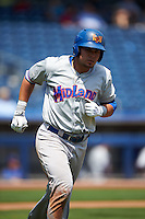 Midland RockHounds third baseman Renato Nunez (34) runs to first after hitting a home run during a game against the Tulsa Drillers on June 3, 2015 at Oneok Field in Tulsa, Oklahoma.  Midland defeated Tulsa 5-3.  (Mike Janes/Four Seam Images)