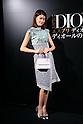 Hikari Mori, Oct 28, 2014 : the 'Esprit Dior' Opening Reception on October 28, 2014 in Tokyo, Japan