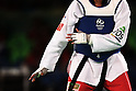 The Ambiance shot, <br /> AUGUST 20, 2016 - Taekwondo : <br /> Women's and Men's Preliminary Round <br /> at Carioca Arena 3 <br /> during the Rio 2016 Olympic Games in Rio de Janeiro, Brazil. <br /> (Photo by Sho Tamura/AFLO SPORT)
