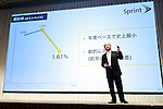 SoftBank Chairman and CEO Masayoshi Son speaks during a press conference on May 10, 2016, Tokyo, Japan. SoftBank announced a 8.8% profit rise in the just-ended fiscal year and reported profit of 999.5 billion yen ($9.19 billion) in the year ending in March 31 from 918.7 billion yen posted the year prior. (Photo by Rodrigo Reyes Marin/AFLO)