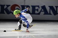SCHAATSEN: DORDRECHT: Sportboulevard, Korean Air ISU World Cup Finale, 10-02-2012, Veronique Pierron FRA (117), ©foto: Martin de Jong