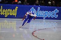 SCHAATSEN: HEERENVEEN: IJsstadion Thialf, 07-02-15, World Cup, 500m Ladies Division A, Olga Fatkulina (RUS), ©foto Martin de Jong