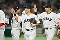 Norichika Aoki (JPN), <br /> MARCH 7, 2017 - WBC :<br /> 2017 World Baseball Classic First Round Pool B Game between<br /> Japan 0-2 Cuba at Tokyo Dome in Tokyo, Japan.<br /> (Photo by Yusuke Nakanishi/AFLO SPORT)