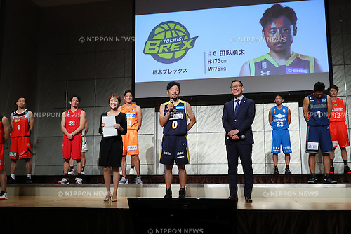 Yuta Tabuse (Brex), <br /> SEPTEMBER 12, 2016 - Basketball : <br /> 2016-17 B.LEAGUE Tip off Conference <br /> in Tokyo, Japan. <br /> (Photo by YUTAKA/AFLO SPORT)