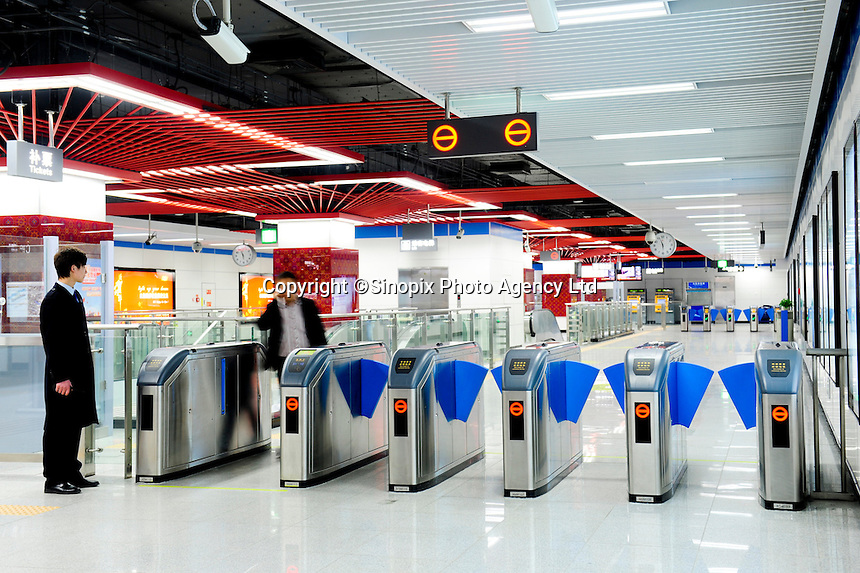 Electronic turnstiles at Chengdu underground Line 1 in Chengdu, China.Construction of the 18·5 km line began on December 28 2005 and cost around 8bn yuan. The route runs from Shenxian Lake in the north of Chengdu to Century City, via South Railway Station, and has 16 stations.Chengdu is planning to build a 298 km network with seven lines by 2020, with a total a capacity of 300 million passengers a year..12 Mar 2011