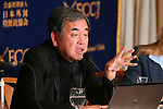 Kengo Kuma who was selected to design and build the new Tokyo 2020 Olympic Stadium speaks to the press at the Foreign Correspondents' Club of Japan on January 15, 2016, in Tokyo, Japan.  Kuma won the competition to select a new design after rising costs led to Tokyo dropping the original plans created by Zaha Hadid Architects. Kuma's unique style shuns cement for wood and greenery and his new stadium includes a wooden roof and adds elements of traditional Japanese architecture. Kuma, who has partnered with Taisei construction, promises to deliver the new flagship stadium by November 2019 within the allocated JPY 153 billion budget.  (Photo by Yohei Osada/AFLO)