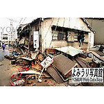 January 17th, 1995 : Kobe, Japan - Buildings aredamaged from the January 17 earthquake. (Photo by AFLO)