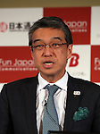 October 17, 2016, Tokyo, Japan -  Japan's largest department store chain Mitsukoshi-Isetan Holdings president Hiroshi Onishi speaks at a press conference as JTB, Nippon Express, Mitsukoshi-Isetan Holdings and Japan Airlines form a new company Fun Japan Communications in Tokyo on Monday, October 17, 2016. Fun Japan Communications is the digital marketing company for tourists mainly target of Taiwan and ASEAN countries.   (Photo by Yoshio Tsunoda/AFLO) LWX -ytd-