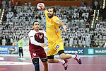 handball wordl cup match between Qatar vs Spain. canellas  . 2015/01/21. Doha. Qatar. Alberto de Isidro.Photocall 3000