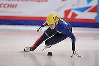 "SHORT TRACK: MOSCOW: Speed Skating Centre ""Krylatskoe"", 14-03-2015, ISU World Short Track Speed Skating Championships 2015, Arianna FONTANA (#031   ITA), ©photo Martin de Jong"