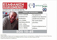 """Pictured: A Silver Alert (Old Age Alert) of missing 73 year old Robert Arthur Jones.<br /> Re: The family of Denbigh pensioner missing on holiday in Greece are investigating a possible sighting of him from a day after he was due home.<br /> Arthur Jones, 73, from Denbighshire, has not been seen since 19 June, two days after he arrived in Crete.<br /> Local MP Chris Ruane said relatives had been told of a possible sighting in the Souda Bay area near Chania, where Mr Jones was staying.<br /> They are going to the area on Monday to hand out missing person leaflets.<br /> Mr Jones, a keen walker, was due home on 24 June. Mr Ruane told BBC Wales the reported sighting came from 25 June.<br /> Equipment which he would have used on walks was found in his room in Chania after he disappeared, despite the fact he had sent his family a postcard saying he had planned a walking trip.<br /> Mr Ruane said: """"[There was] a reported sighting of Arthur in the Souda Bay area of Crete on 25 June, so that's a day after he was due to come back.<br /> """"The family are heading down there today to deliver leaflets in the area to jog people's memories, the people that live in Crete."""
