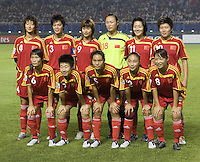 China lines up before their first round game at the 2007 FIFA Women's World Cup at Wuhan Sports Center Stadium in Wuhan, China.  China defeated Denmark, 3-2.