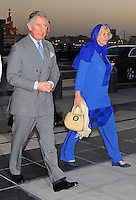 Prince Charles, Duchess of Cornwall arrive at Doha airport in Qatar