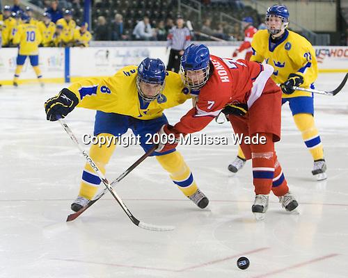 Fredrik Styrman (Sweden - 8), Antonin Honejsek  (Czech Republic - 7) - Sweden defeated the Czech Republic 4-2 at the Urban Plains Center in Fargo, North Dakota, on Saturday, April 18, 2009, in their final match of the 2009 World Under 18 Championship.