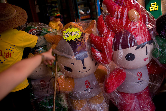 Giant plush Olympic mascots are sold at a mall in Beijing, China on Friday, August 22, 2008.  Kevin German