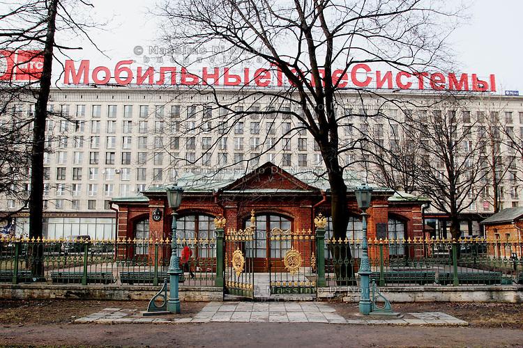 San Pietroburgo: la residenza di Pietro il Grande. Prima che fosse terminato il palazzo reale lo Zar visse in questa casa.