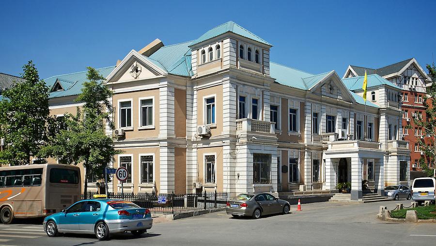 Russian Department Of Roads, Built 1902 In The Russian Area, Dalian (Dalny/Dairen).