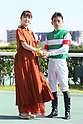 Horse Racing: 2019 Kokura Kinen