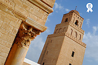 Tunisia, Kairouan, Minaret of Sidi Oqba Mosque, low angle view (Licence this image exclusively with Getty: http://www.gettyimages.com/detail/sb10069713ad-001 )