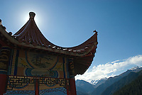 A pagoda provided a great overlook of Heavenly Lake in Xinjiang, China. Tianshan Tianchi National Park is a scenic highlight about a 3 to drive from Urumqi the regional capital..