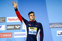 FINA World Championships - 29 July 2017
