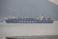 Containership Hyundai Vancouver in the South China Sea, Hong Kong on 10.4.19.
