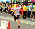 September 30, 2017, Tokyo, Japan - Former figure skater Takahiko Kozuka runs at a charity run for the Special Olympics at Toyota's showroom Mega Web in Tokyo on Saturday, September 30, 2017. Some 1,800 people participated the charity event as Japan's Special Olympic Games will be held in Aichi in 2018.   (Photo by Yoshio Tsunoda/AFLO) LWX -ytd-