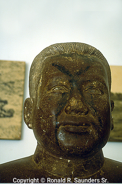 MARRED BUST of POL POT in TUOL SLENG MUSEUM