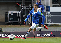 Marvin Mehlem (SV Darmstadt 98) - 07.03.2020: SV Darmstadt 98 vs. VfL Bochum, Stadion am Boellenfalltor, 2. Bundesliga<br /> <br /> DISCLAIMER: <br /> DFL regulations prohibit any use of photographs as image sequences and/or quasi-video.