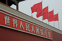 Red flags flying in the wind outside the Temple of Heavenly Peace, Tiananmen Square, Beijing, China.