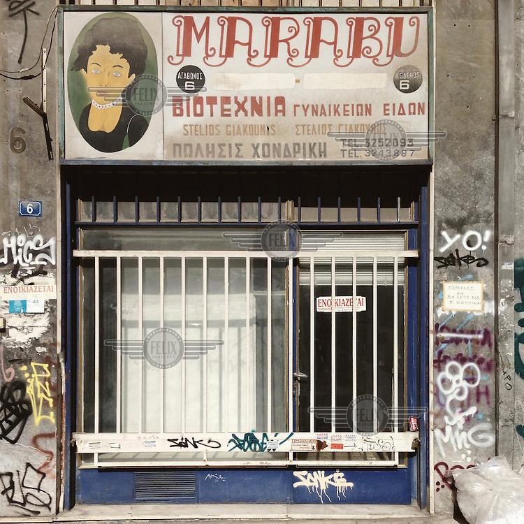 Marabu, a closed down women's accessories shop on Agathonos Street.
