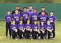 2017 Tracyton Pee Wee Baseball