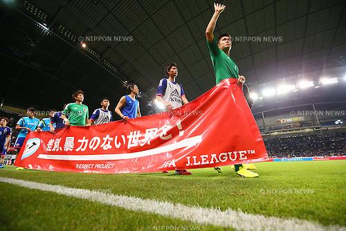 Japan team group (JPN), <br /> SEPTEMBER 5, 2014 - Football / Soccer : <br /> KIRIN Challenge Cup 2014 <br /> match between Japan - Uruguay <br /> at Sapporo Dome, Hokkaido, Japan. <br />  (Photo by Yohei Osada/AFLO SPORT) [1156]