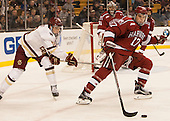 Colin White (BC - 18), Sean Malone (Harvard - 17) - The Boston College Eagles defeated the Harvard University Crimson 3-2 in the opening round of the Beanpot on Monday, February 1, 2016, at TD Garden in Boston, Massachusetts.
