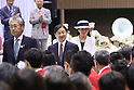 (L to R) <br />  JOCTsunekazu Takeda, <br /> Crown Prince Naruhito, <br /> Crown Princess Masako, <br /> JULY 3, 2016 : <br /> Japan National Team Organization Ceremony <br /> for Rio Olympic Games 2016 <br /> at 2nd Yoyogi Gymnasium, Tokyo, Japan. <br /> (Photo by YUTAKA/AFLO SPORT)