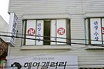 Buddhist Swastika Symbols