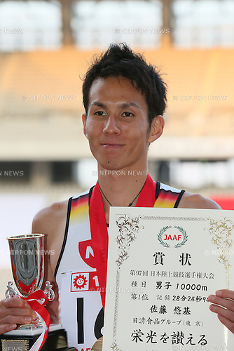 Yuki Sato (JPN), <br /> JUNE 8, 2013 - Athletics : <br /> The 97th Japan Track &amp; Field National Championships <br /> Men's 10000m Victory Ceremony  <br /> at Ajinomoto Stadium, Tokyo, Japan. <br /> (Photo by YUTAKA/AFLO SPORT)