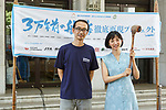 Japanese actress and singer Hikari Mitsushima (R) holding a stone axe poses for the cameras during a news conference at the National Museum of Nature and Science in Tokyo on July 31, 2018, Tokyo, Japan. The museum aims to collect 30 million yen to recreate the Japanese ancestors' journey between Taiwan and Yonaguni Island on a wooden dugout canoe. (Photo by Rodrigo Reyes Marin/AFLO)